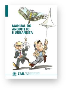20151215_manual2