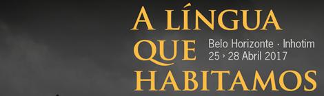 IV Seminário Internacional da Academia de Escolas de Arquitetura e Urbanismo de Língua Portuguesa